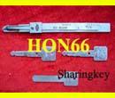 Lishi Key Reader For Honda(HON66)