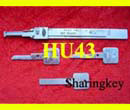 Lishi Key Reader For Volvo(HU43)