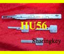 Lishi Key Reader For Volvo(HU56)
