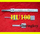 Lishi Key Reader For Opel(HU100)