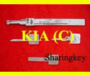 Lishi Key Reader For Kia(C)