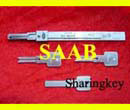 Lishi Key Reader For Saab(2)