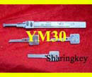Lishi Key Reader For Saab(YM30 Old)