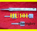Lishi Key Reader For Ford(HU101)