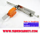 Smart HU66(V2) 2 In 1 Lock Pick And Decoder