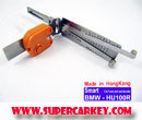 Smart HU100R 2 In 1 Lock Pick And Decoder