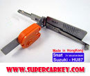 Smart HU87 2 In 1 Lock Pick And Decoder